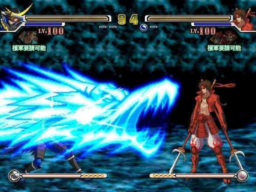 SengokuBasaraX PS2 Editeur 010