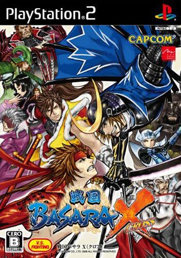 SengokuBasaraX PS2 Jaquette 001