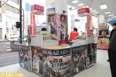 Akihabara ResidentEvil5 01