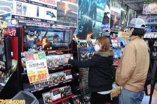 Akihabara ResidentEvil5 012