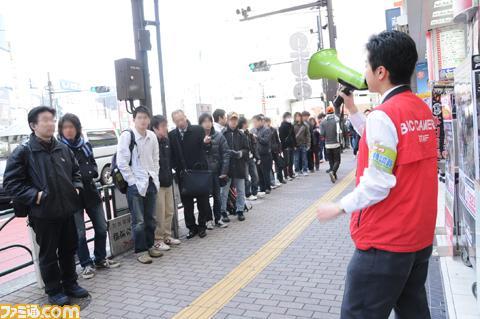 Akihabara ResidentEvil5 04