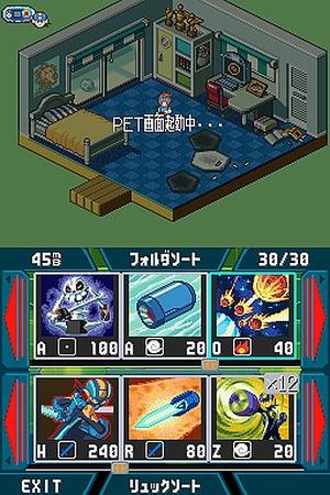 MegaManBattleNetwork5 DS Editeur 004