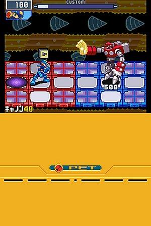MegaManBattleNetwork5 DS Editeur 009