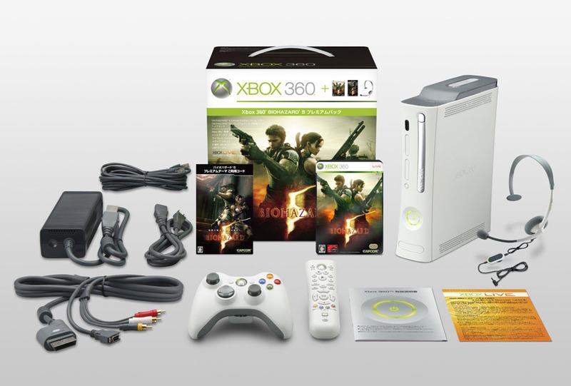 ResidentEvil5 X360 Bundle