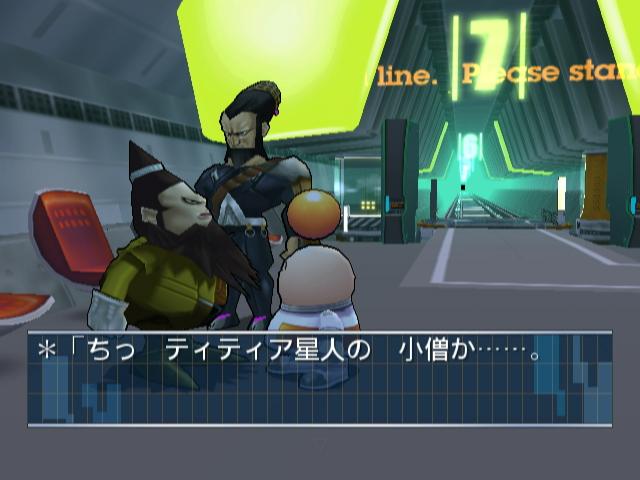 Opoona Wii Editeur 001