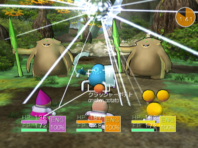 Opoona Wii Editeur 004