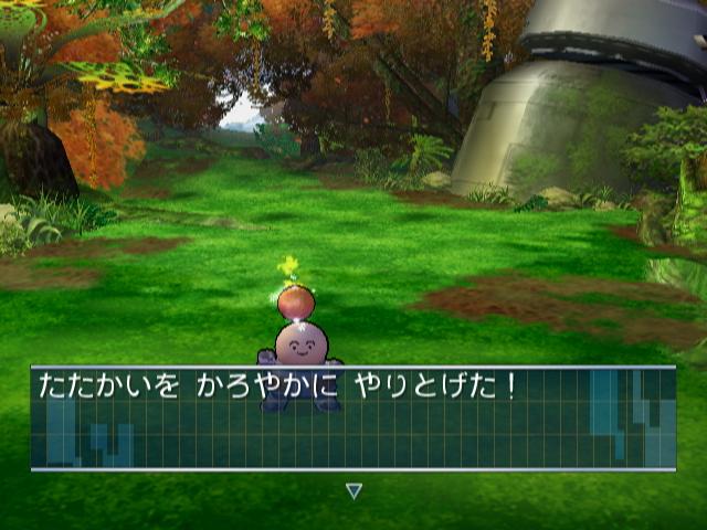 Opoona Wii Editeur 011