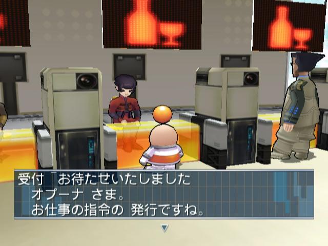 Opoona Wii Editeur 021