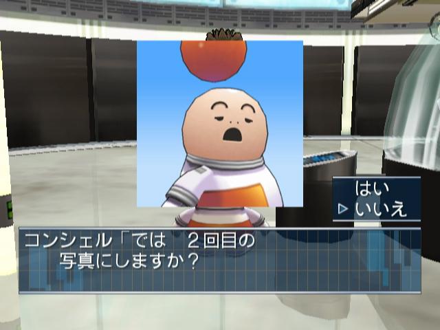 Opoona Wii Editeur 028