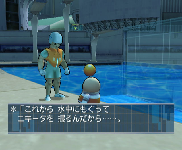 Opoona Wii Editeur 036