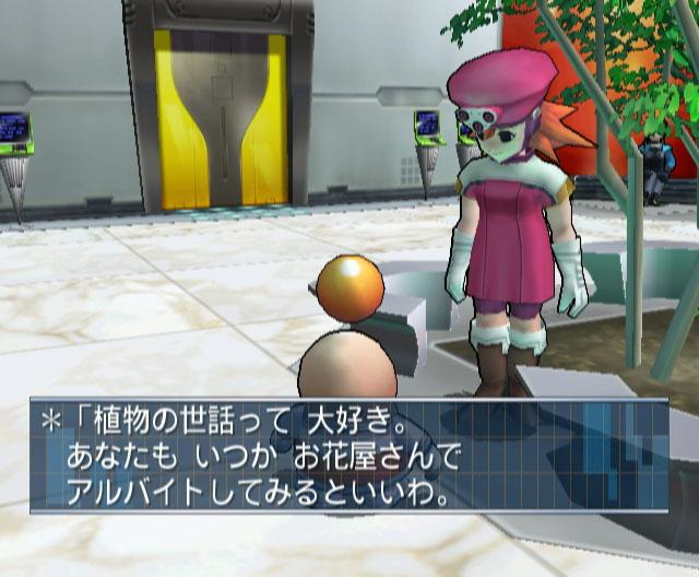 Opoona Wii Editeur 037
