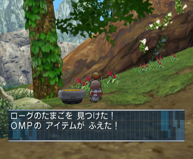 Opoona Wii Editeur 039