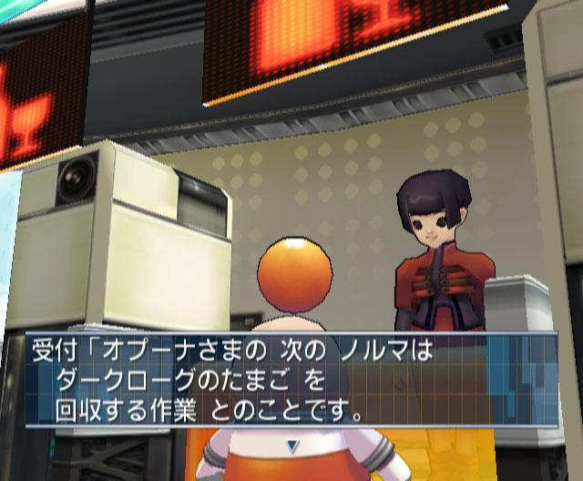 Opoona Wii Editeur 041