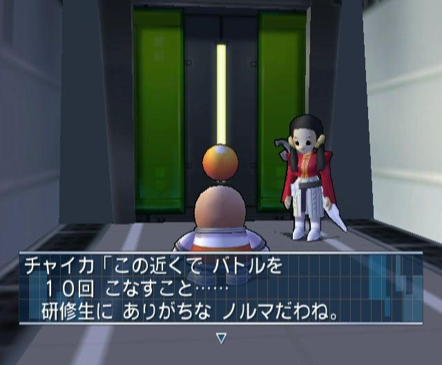Opoona Wii Editeur 045