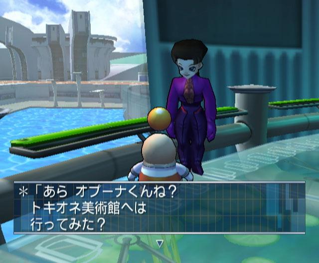 Opoona Wii Editeur 057