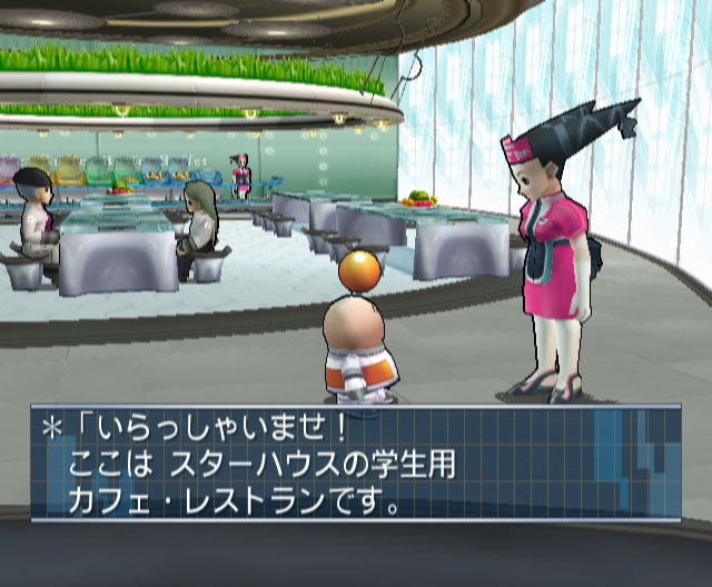 Opoona Wii Editeur 058
