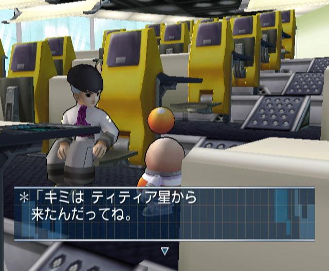 Opoona Wii Editeur 061