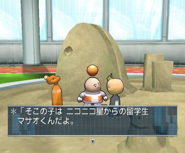 Opoona Wii Editeur 062
