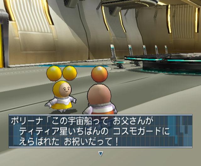 Opoona Wii Editeur 077