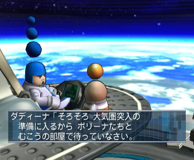Opoona Wii Editeur 078