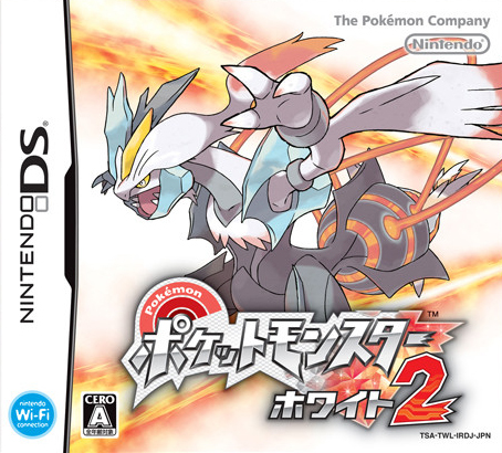 PokemonWhite2 DS Jaquette 001