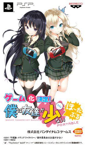 BokuhaTomodachigaSukunaiPortable PSP Jaquette 001