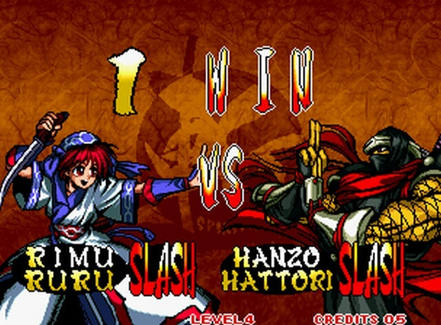 SamuraiShodown NeoGeo Editeur 005