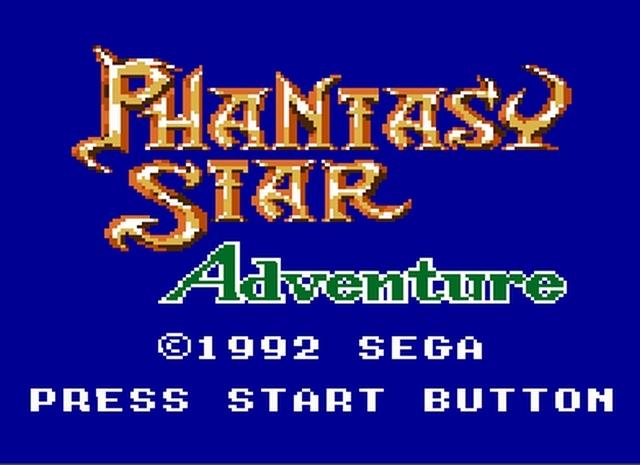 PhantasyStarAdventure GameGear Editeur 002