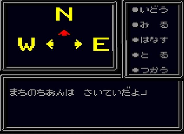 PhantasyStarAdventure GameGear Editeur 006