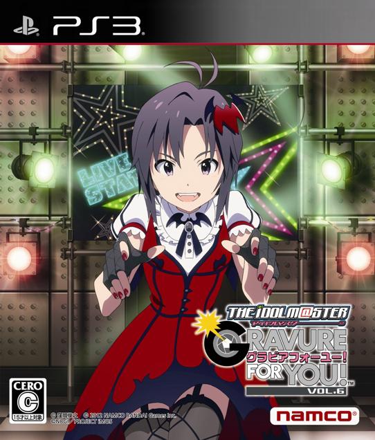 TheIdolmaster-GravureforYouPackVol.6 PS3 Jaquette 001