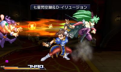 ProjectXZone 3DS Editeur 072