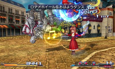 ProjectXZone 3DS Editeur 099
