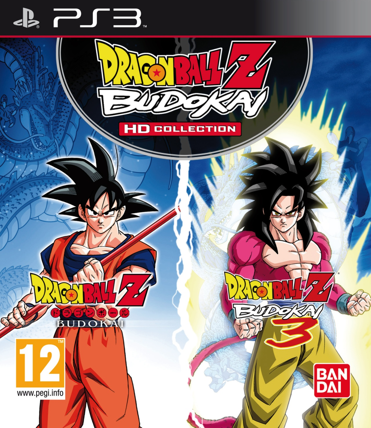 DragonBallZ-BudokaiHDCollection PS3 Jaquette 001