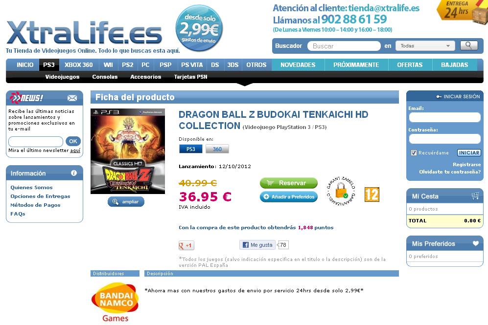 DragonBallZBudokaiTenkaichiHD Multi Div 001