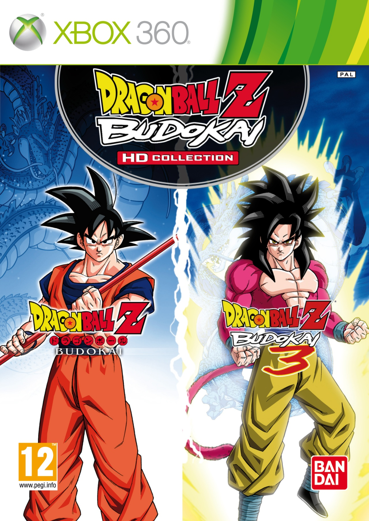 DragonBallZ-BudokaiHDCollection 360 Jaquette 001