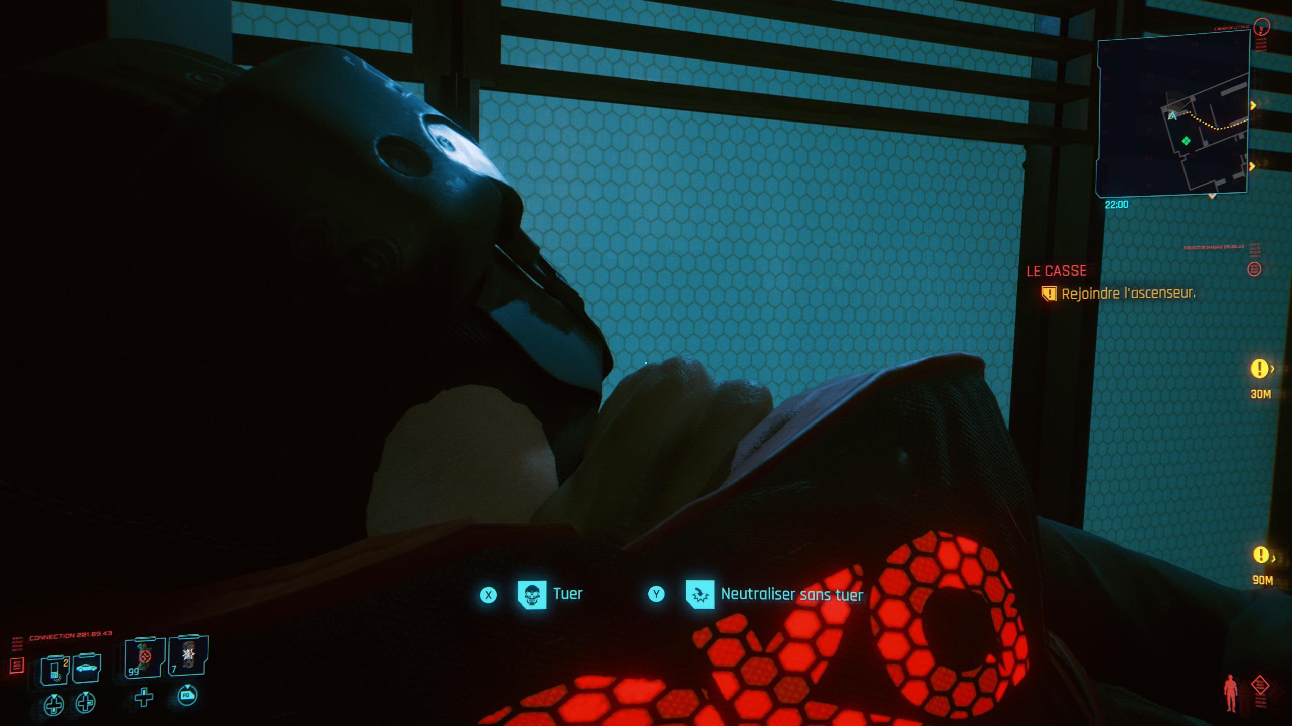 Cyberpunk2077 PC Test 019