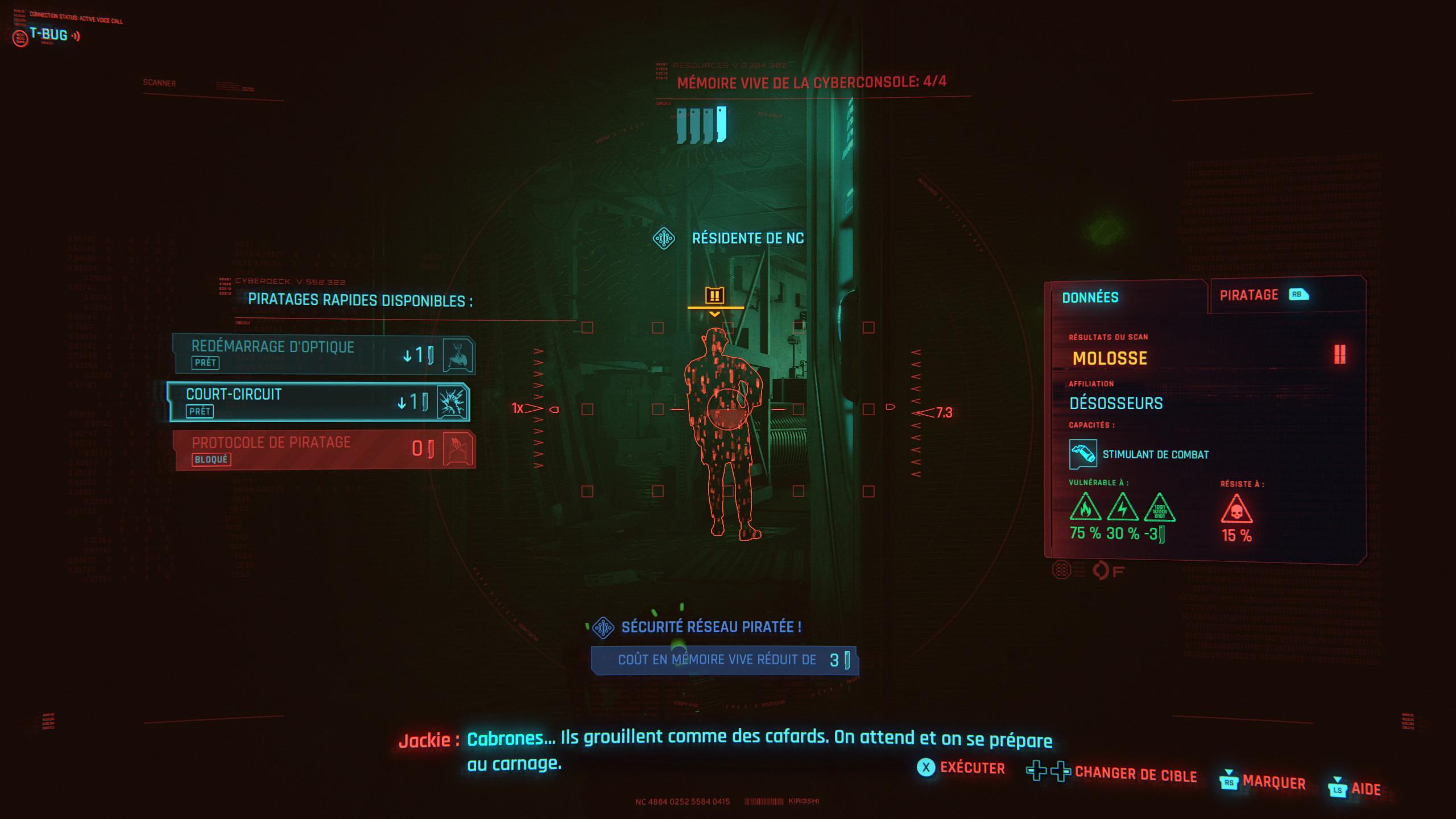 Cyberpunk2077 PC Test 056