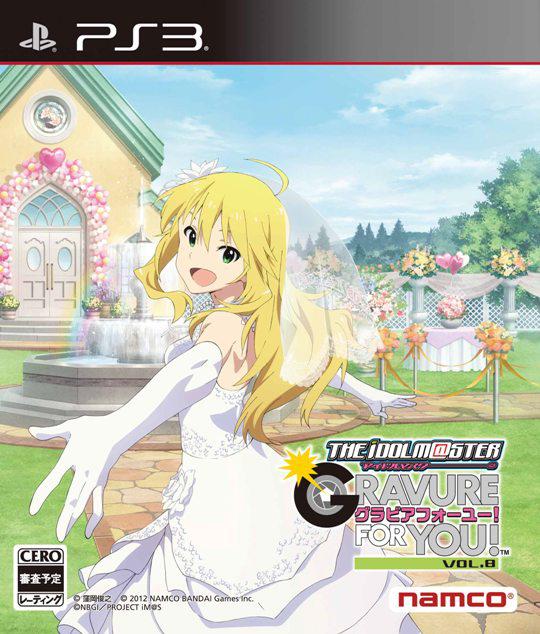 TheIdolmaster-GravureforYouPackVol.8 PS3 Jaquette 001