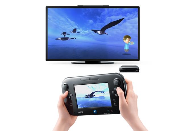 WiiUPanoramaView-NomProvisoire- Wii U Editeur 005