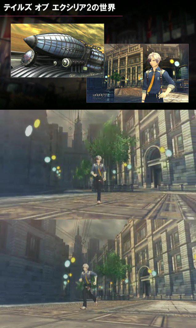 TalesofXillia2 PS3 Editeur 006