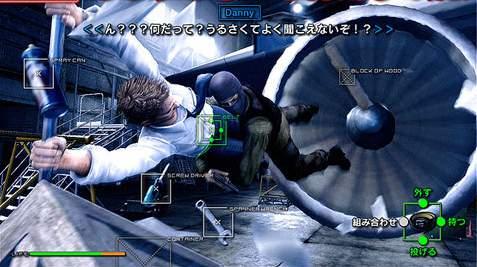 ChainLimit PS3 Ed 003