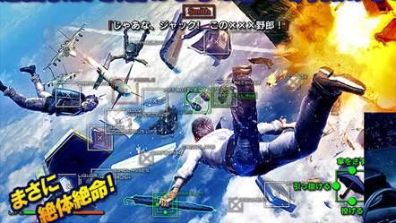 ChainLimit PS3 Ed 007