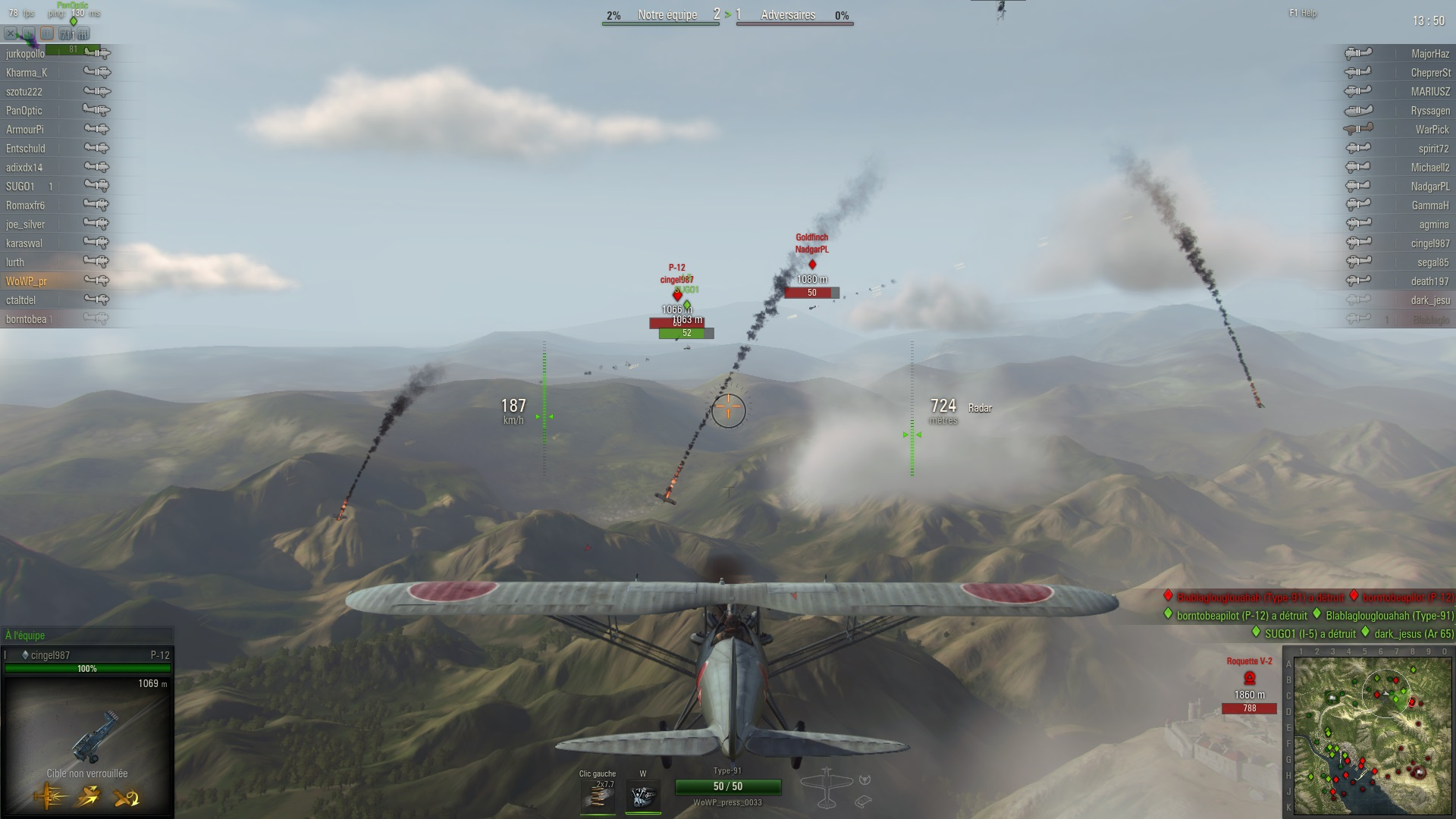 WorldofWarplanes PC Test 010
