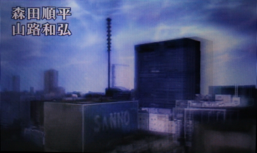 ShinMegamiTenseiIV 3DS Div 011