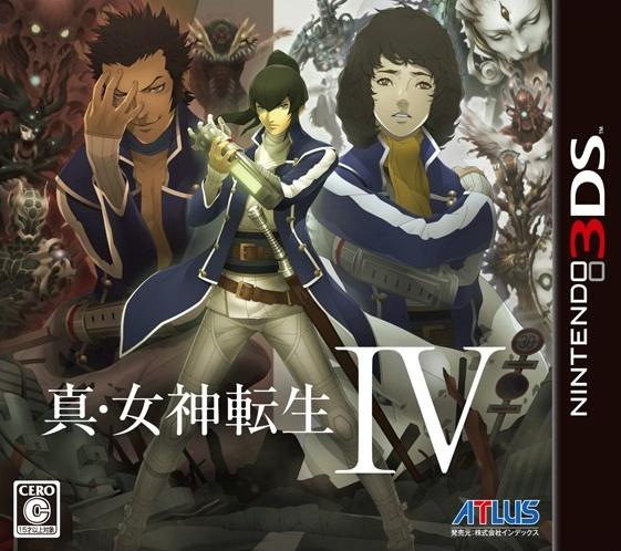 ShinMegamiTenseiIV 3DS Jaquette 001
