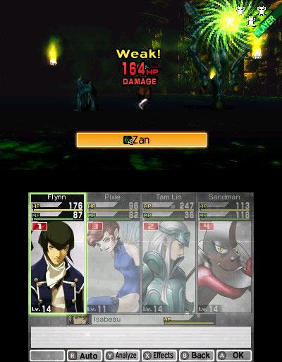 ShinMegamiTenseiIV 3DS Test 007