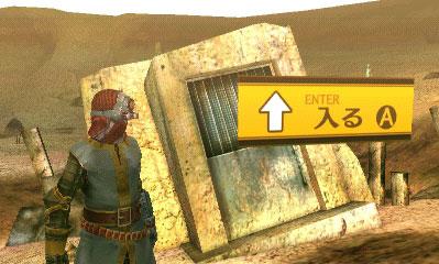 ShinMegamiTenseiIV 3DS Test 015