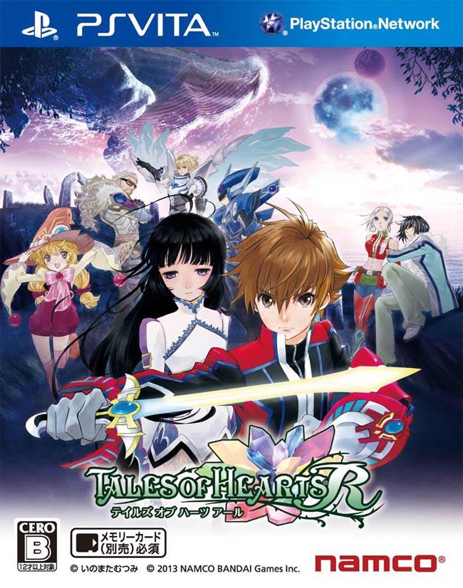 TalesofHeartsR PS Vita Jaquette 001