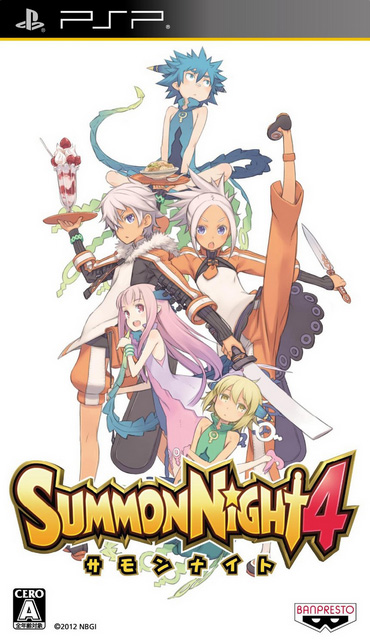 SummonNight4 PSP Jaquette 001