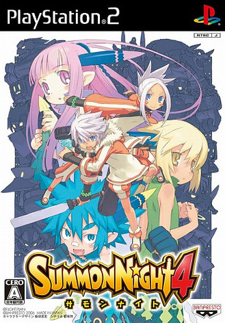 SummonNight4 PS2 Jaquette 001